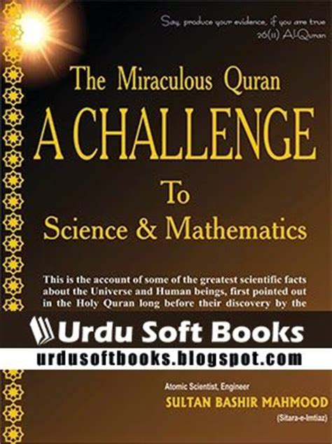 the miraculous quran a challenge to science mathematics
