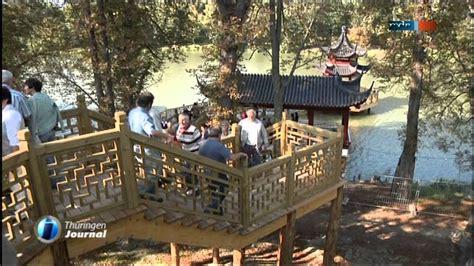 japanischer garten weißensee chinesischer garten in wei 223 ensee th 252 ringen er 246 ffnet 20 09