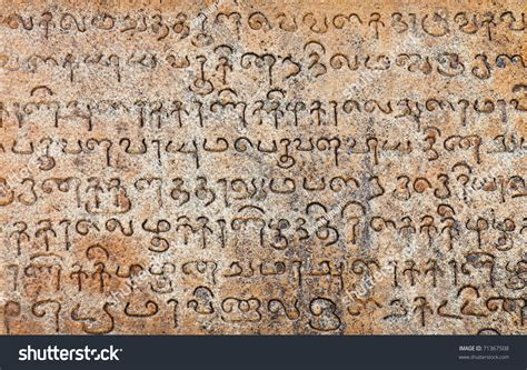 Ancient Tamil Words Tanjavur Temple Tamil Stock Photo