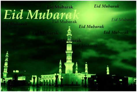 Best Car Wallpaper 2017 Ramadan Mubarak by Happy Eid Ul Fitr Mubarak Hd Wallpapers 2018 Hd