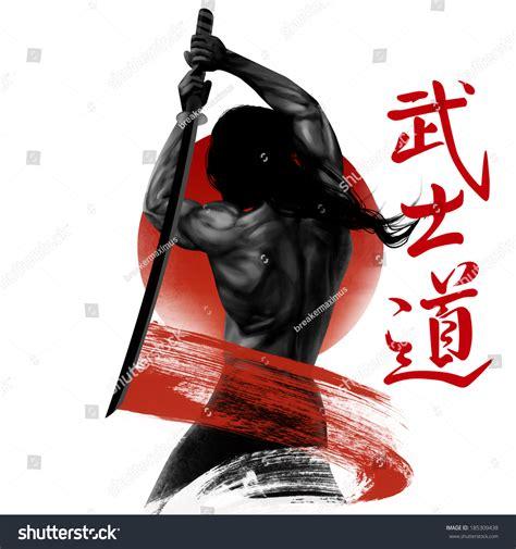 japanese the way samurai 2 bushido japanese word way stock illustration