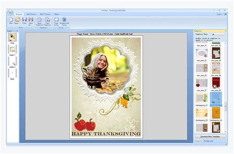 free greeting card software greeting card software greeting card maker photo