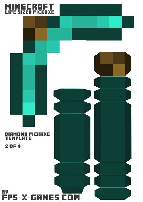 paper craft minecraft minecraft pickaxe printable papercraft template 2 of 4
