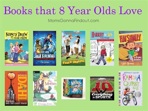 best picture books for 3 year olds 17 best images about birthday ideas on