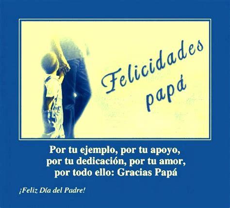 frases para el dia del padre cortas frases para el dia del padre corazones con frases de amor