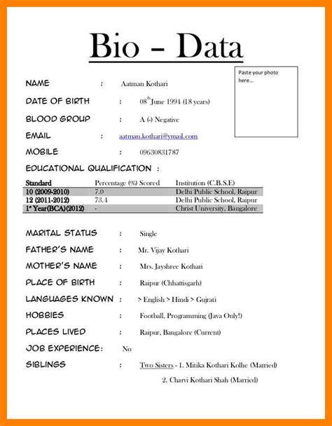 9 bio data sample for job emt resume