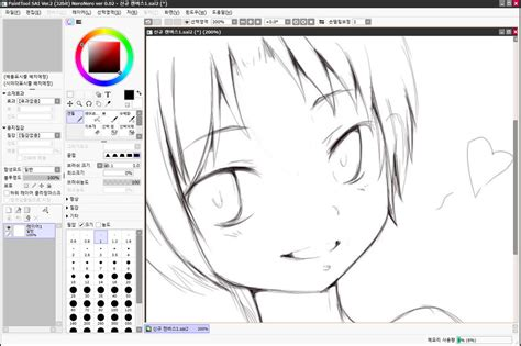 paint tool sai 2 2015 cg mania paint tool sai 2 kor translation beta 2015 01 02