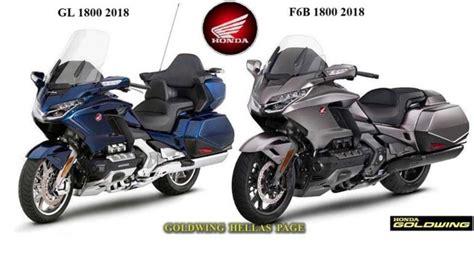 Pcx 2018 Tak Belakang by Honda Gold Wing Facelift 2018 Lu Depan Ni Boleh Masuk