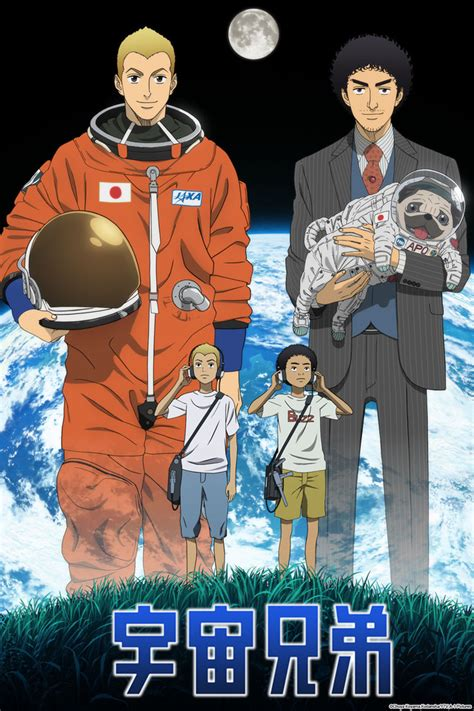 space brothers crunchyroll crunchyroll adds quot space brothers quot to