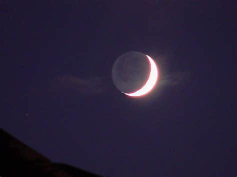 crescent moon a amok crescent moon