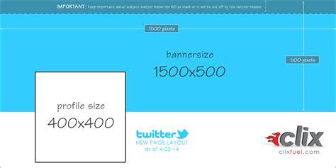 profile picture size new profile image sizes clix st louis marketing