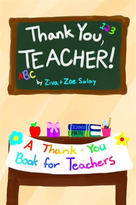 picture books about teachers thank you gift book for teachers dynamic publishing co