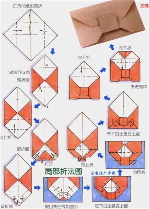 origami envelope pattern 信封折法 信纸折法 18 蝴蝶结 非常简单 171 twomice手工折纸