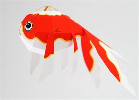 paper craft fish new paper craft golden fish lantern free papercraft