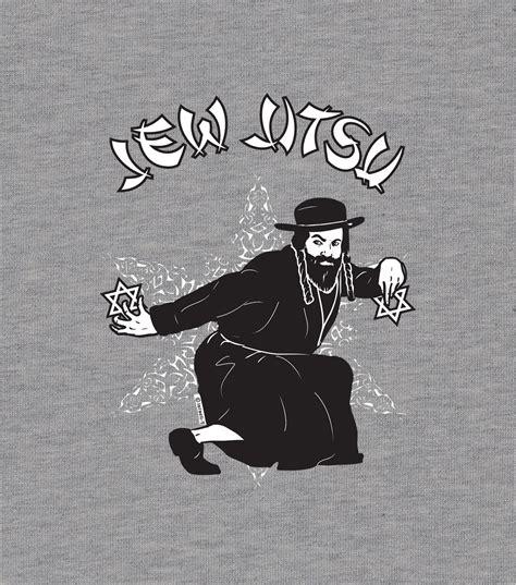Funny Coffee Mugs jew jitsu funny jewish shirt israeli t