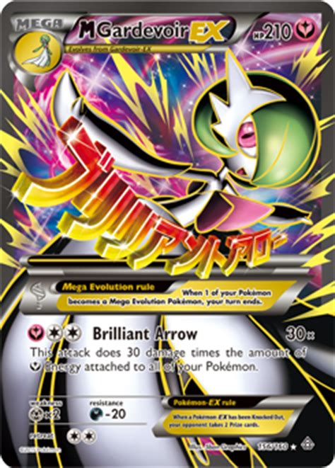 ex m m gardevoir ex xy primal clash tcg card database