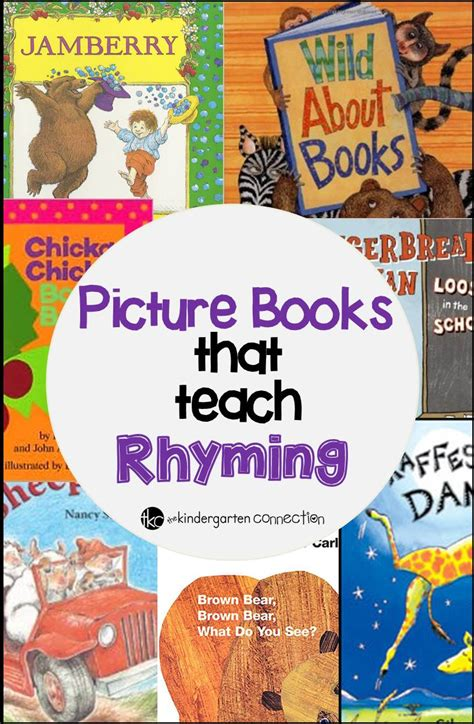 best rhyming picture books picture books that teach rhyming the kindergarten connection