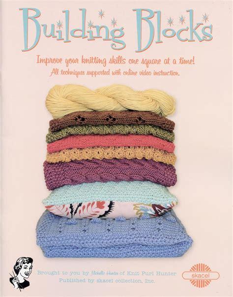knitting books building blocks knitting book halcyon yarn