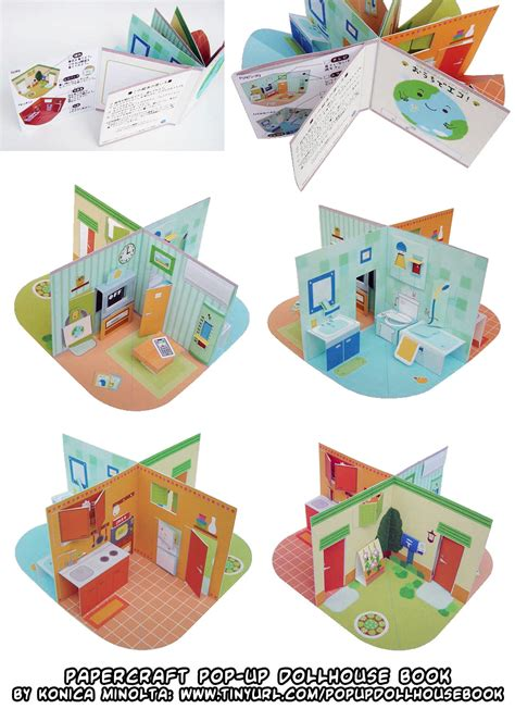 paper craft using books ninjatoes papercraft weblog papercraft pop up dollhouse