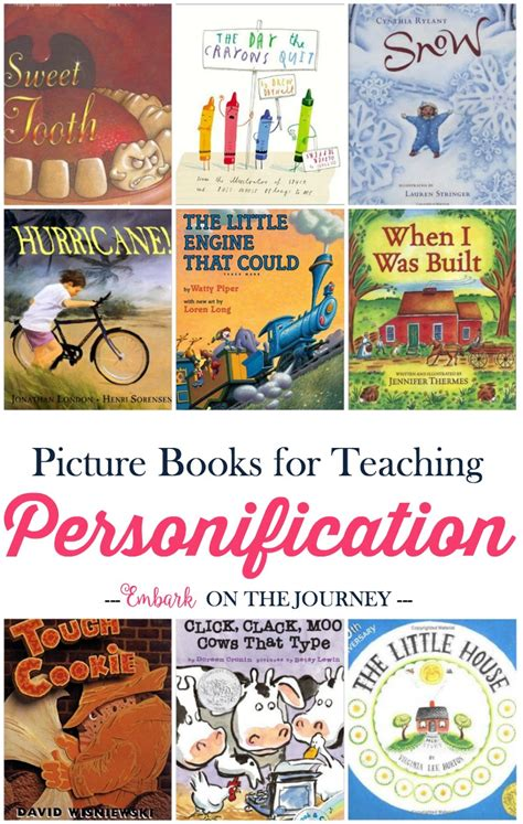 picture books about teachers teaching personification with picture books