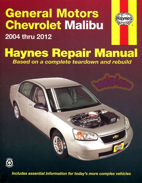 shop manual service repair book haynes chevrolet cobalt pontiac g5 gm 2005 2010 ebay shop manual service repair chevrolet haynes book chilton