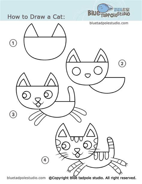 cat step step blue tadpole studio how to draw