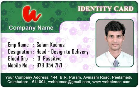 make id cards free id card design templates horizontal id card design 1