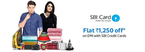 make my trip sbi card offer flipkart big battery days on 15th and 16th february