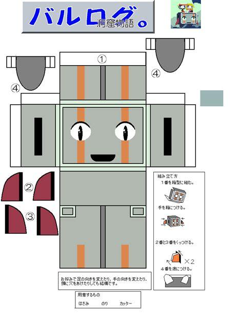 paper craft website papercraft cave story doukutsu monogatari a tribute site