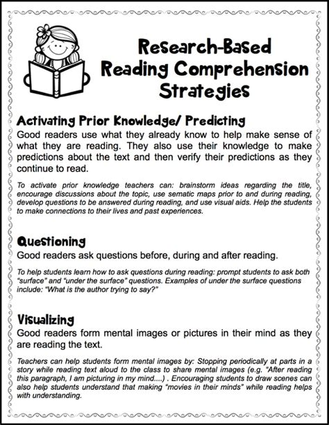 my reading info fostering thoughtful literacy make take teach