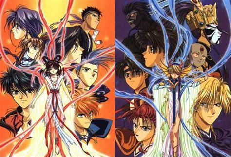 fushigi yuugi the unnamed storyteller fushigi yuugi the legend of