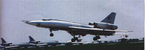 tu ru tu 22m in airforce service