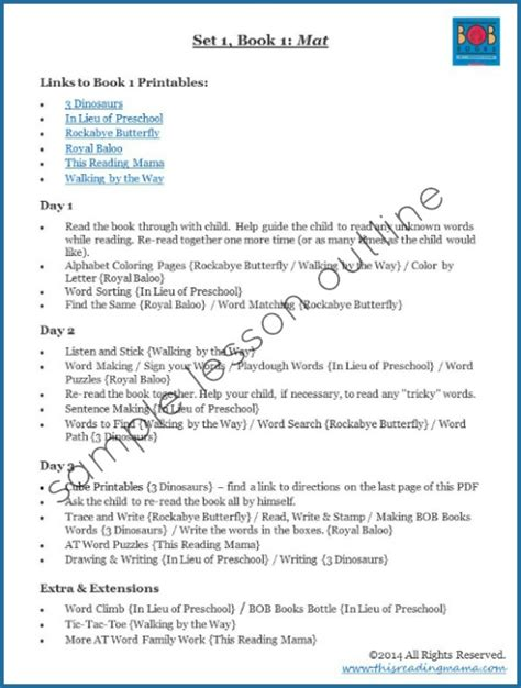 lesson plans for picture books lesson plans and outlines for bob books set 1