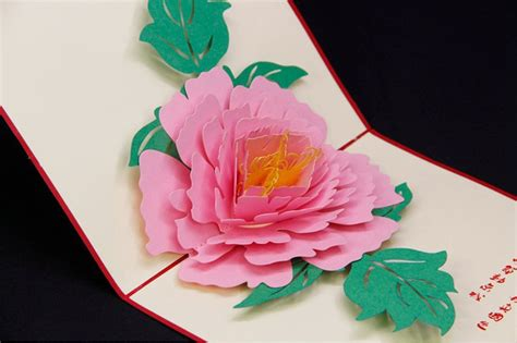 how to make a beautiful greeting card 3d paper cut beautiful peony greeting cards laser cut pop