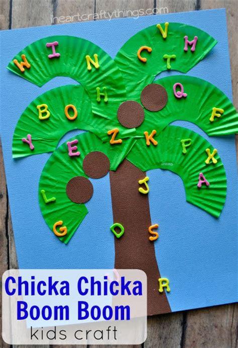 book tree craft chicka chicka boom boom craft i crafty things