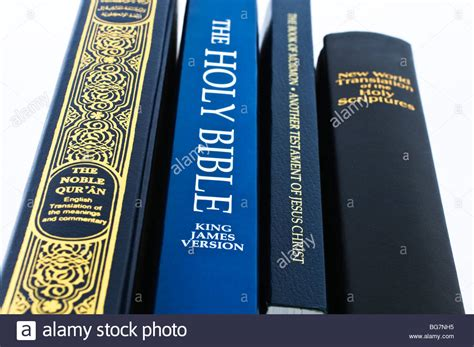 pictures of holy books stack of holy books new world translation of the holy