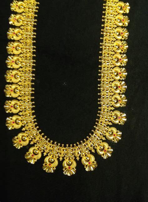 gold haram gold haram boutiquedesignerjewellery