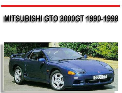 small engine service manuals 1990 mitsubishi gto transmission control mitsubishi gto 3000gt 1990 1998 repair service manual download ma