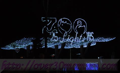 portland zoo lights oregon zoo lights for the whole family over30mommy