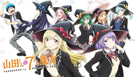 yamada and the seven witches yamada kun and the seven witches anime yamada kun and