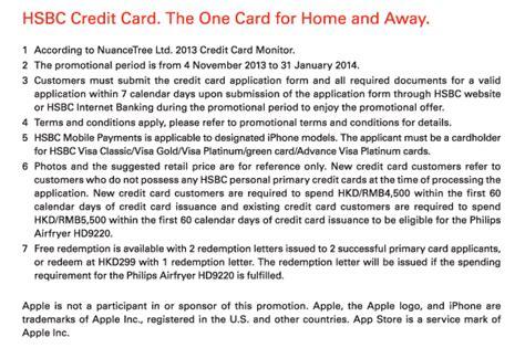 hsbc credit card make payment hsbc credit card payment through neft details