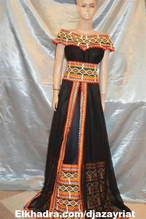 gnader kabyle holidays oo