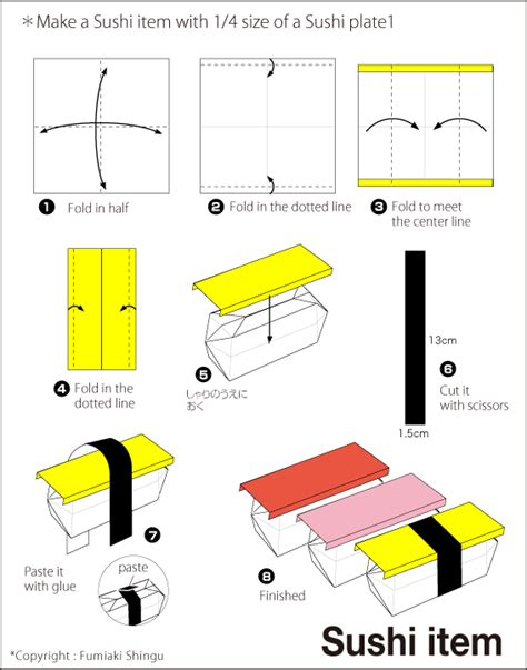 sushi origami diagram