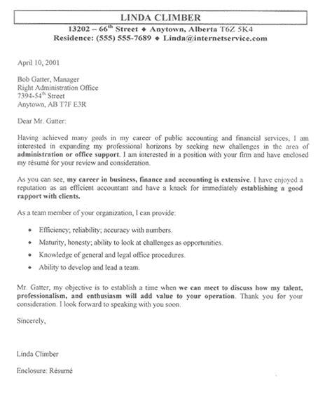 airport customer service representative cover letter