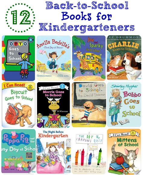 school picture books 12 back to school books for kindergarteners simply being