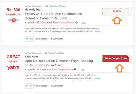 make my trip sbi card offer credit card cashback on flight booking infocard co