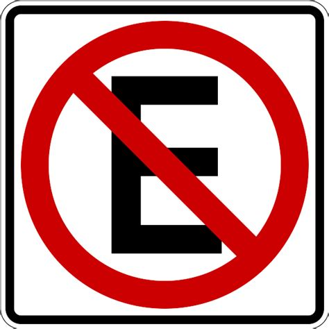 free no free printable no parking signs clipart best