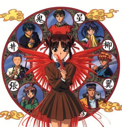 fushigi yuugi fushigi yuugi oni with anime