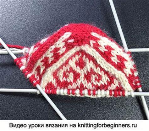 knitting for beginners ru начинаем вязать видео уроки вязания 187 как вязать жаккард