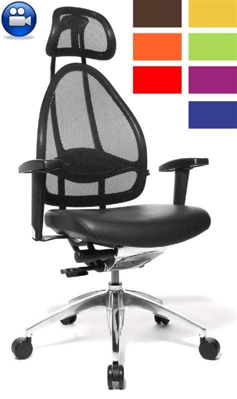 fauteuil de bureau pour le confort du dos fauteuil pour le dos cortex direct si 232 ge